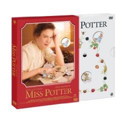 080829 miss potter