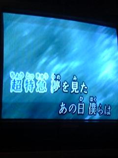 05-11-22_15-58.jpg