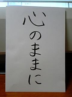 06-01-06_01-13.jpg