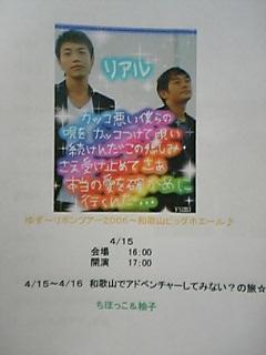 06-03-28_22-51.jpg