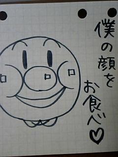06-07-09_23-33.jpg