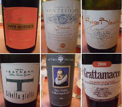 9月ワイン