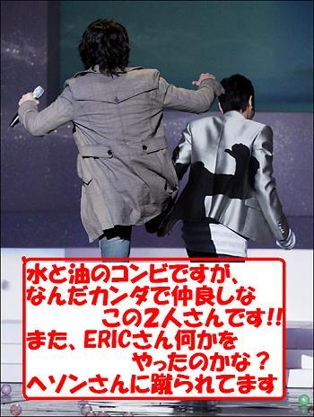 2007218-10.jpg