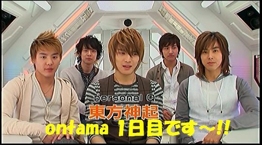 080422 TVasahi-ONTAMA1[ponko].avi_000010744