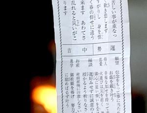 DSC03178b.jpg