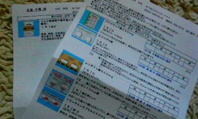 20090905181821.jpg