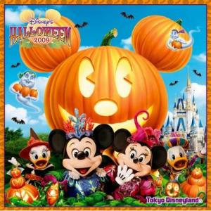 halloweenland.jpg