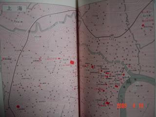 上海市地図1983