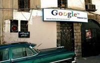 世界のインターネットカフェ