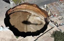 ポッカリ空いた地球の穴