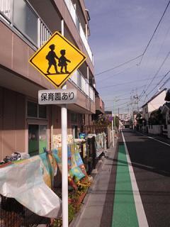 2010_01200023.jpg