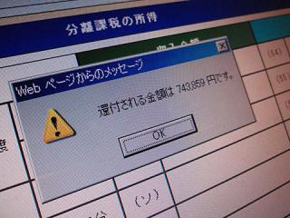 2010_01310057.jpg