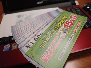2010_02240005.jpg
