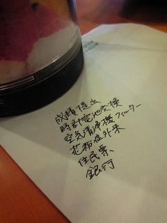 2010_03022379.jpg