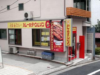 2010_04240037.jpg