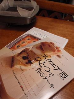 2010_04270038.jpg