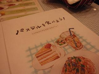 2010_05140044.jpg
