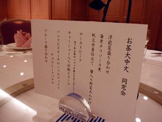2010_05290007.jpg