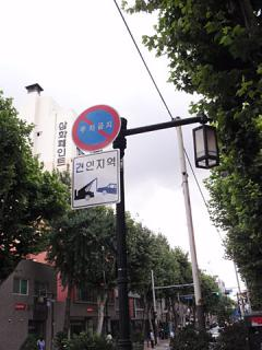 2010_07260078.jpg