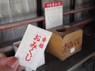 2010_08290070.jpg