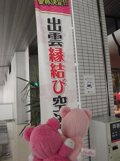 2010_08310100.jpg