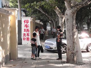 2010_09180146.jpg