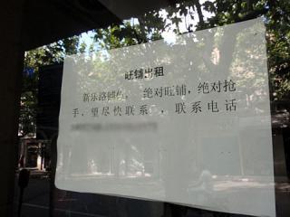 2010_09190337.jpg