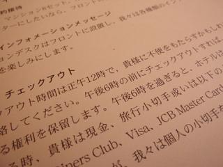 2010_09190378.jpg