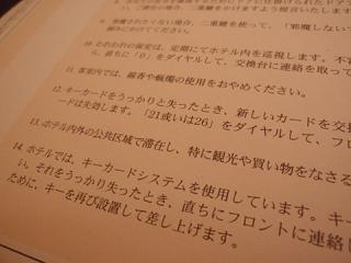 2010_09190379.jpg