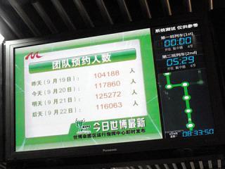 2010_09200737.jpg