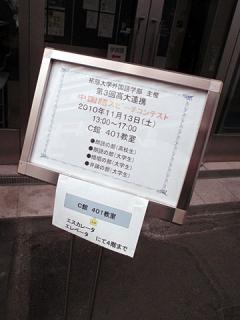 2010_11130013.jpg