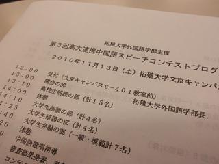 2010_11130014.jpg