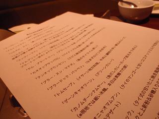 2010_11280008.jpg
