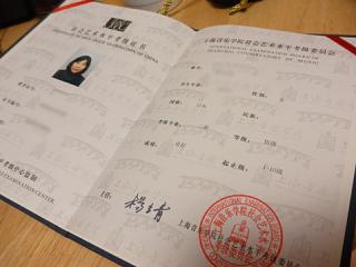 2011_01230002.jpg