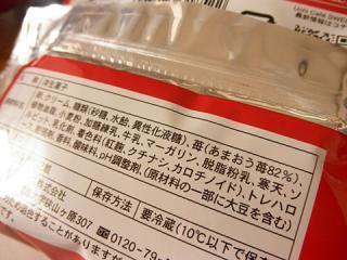 2011_01260094.jpg
