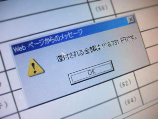 2011_01260118.jpg