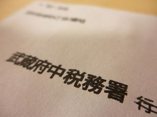 2011_01290023.jpg
