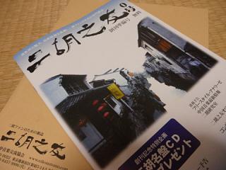 2011_02270034.jpg