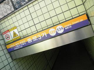 2011_03170713.jpg