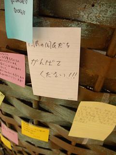 2011_03181229.jpg