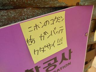 2011_03181237.jpg
