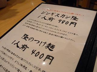 2011_04090005.jpg