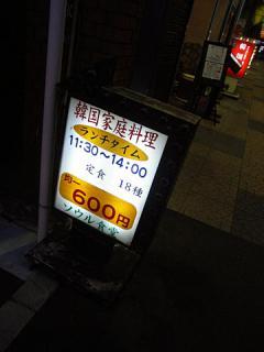 2011_04270027.jpg