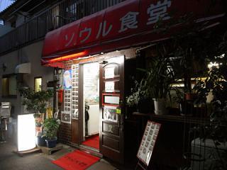 2011_04270029.jpg
