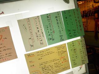 2011_04280008.jpg