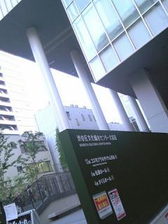 2011_05204073.jpg
