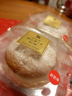 2011_05210035.jpg