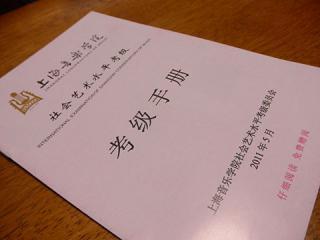 2011_05210040.jpg