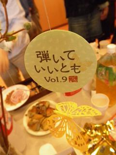 2011_05280022.jpg