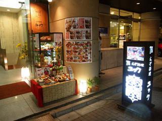 2011_07220020.jpg